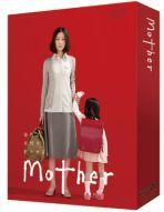 mother DVD-Box.jpg